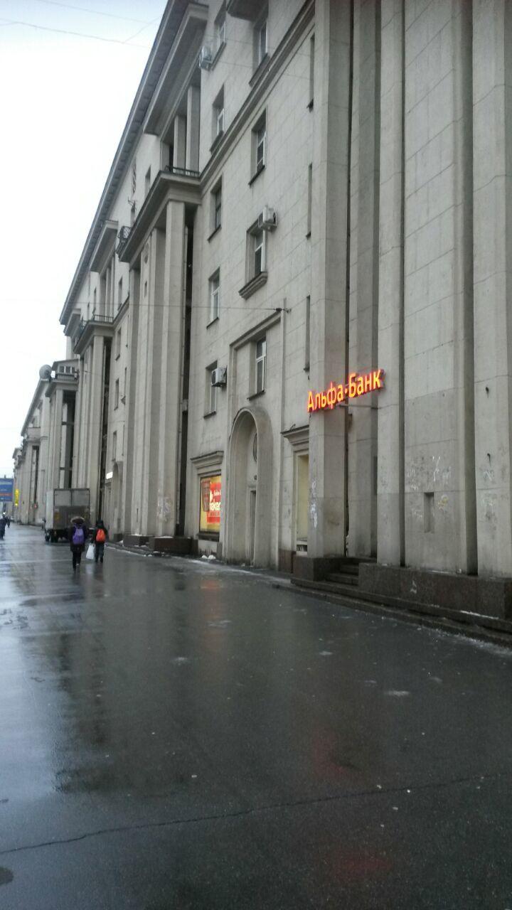 Ивановская (станица) — Википедия | 1280x720